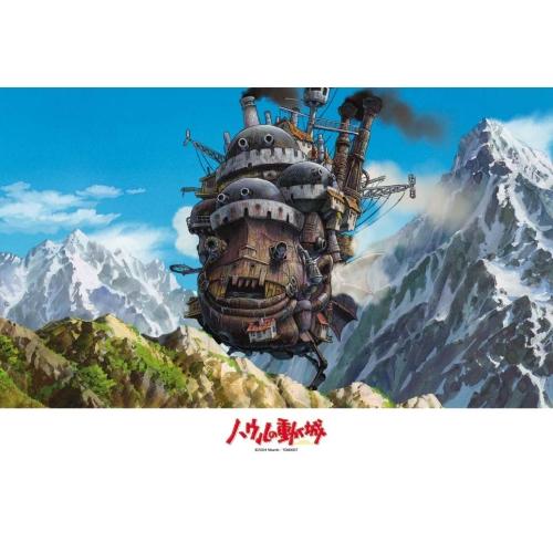 ハウルの動く城 ジグソーパズル300ピース【魔法の城】300-235