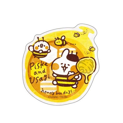 カナヘイの小動物 トラベルステッカー / ピスケとうさぎのみつばちデイズ(5)
