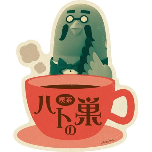 どうぶつの森 トラベルステッカー / 喫茶 ハトの巣(7)