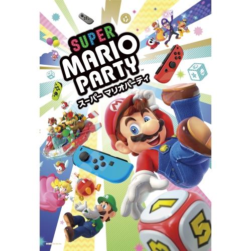 スーパー マリオパーティー ジグソーパズル300ピース【スーパー マリオパーティー】300-1546