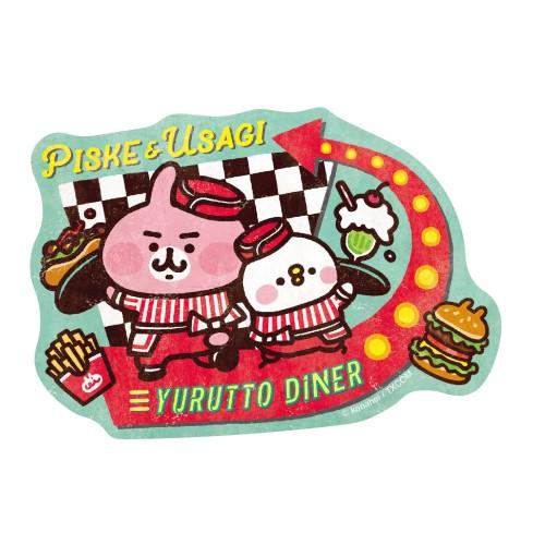 カナヘイの小動物 トラベルステッカー / ピスケとうさぎのゆるっとダイナー(1)