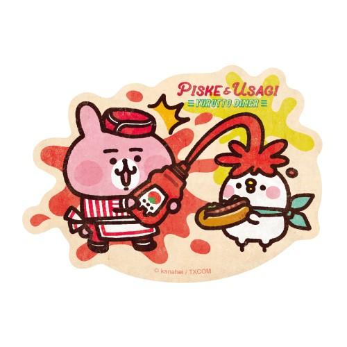 カナヘイの小動物 トラベルステッカー / ピスケとうさぎのゆるっとダイナー(2)
