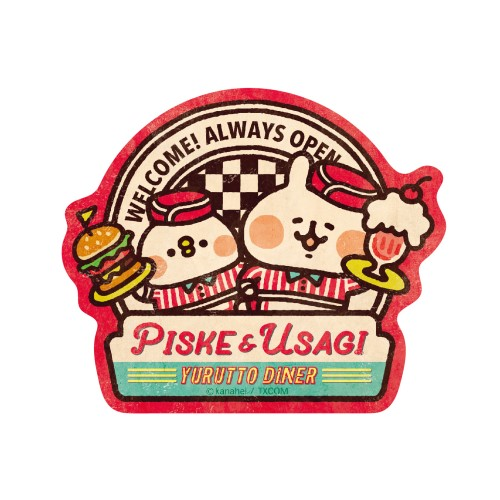 カナヘイの小動物 トラベルステッカー / ピスケとうさぎのゆるっとダイナー(3)