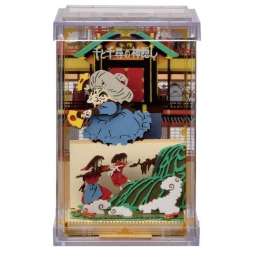 千と千尋の神隠し PAPER THEATER -キューブ- / 引けやー! PTC-T06