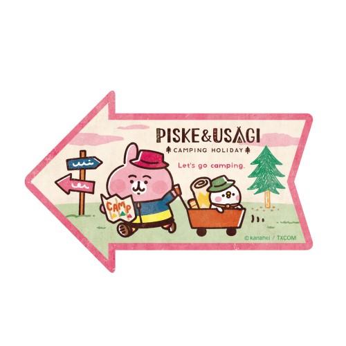 カナヘイの小動物 トラベルステッカー / ピスケとうさぎのキャンピングホリデイ(2)
