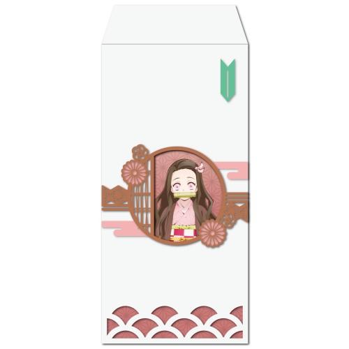鬼滅の刃 ペーパーアートバッグ / 大(2)