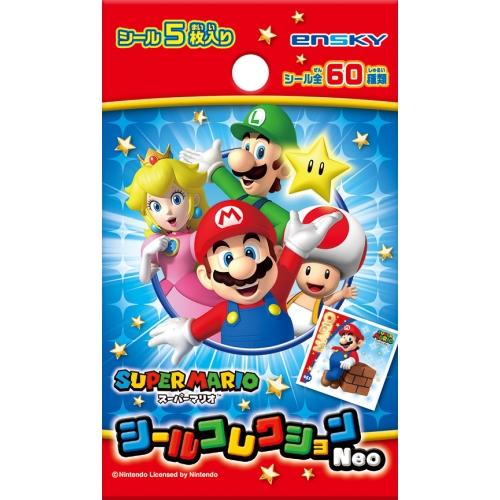 スーパーマリオ シールコレクションNeo【1BOX 20パック入り】