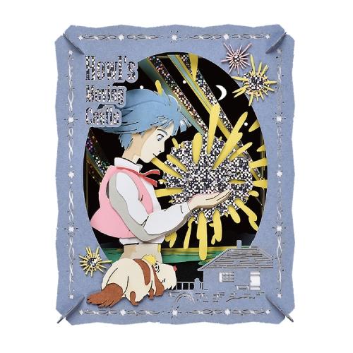 ハウルの動く城 PAPER THEATER / ハウルと星の子 PT-233