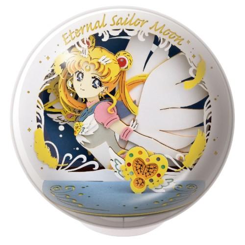 劇場版「美少女戦士セーラームーンEternal」 PAPER THEATER -ボール-  / エターナルセーラームーン PTB-24