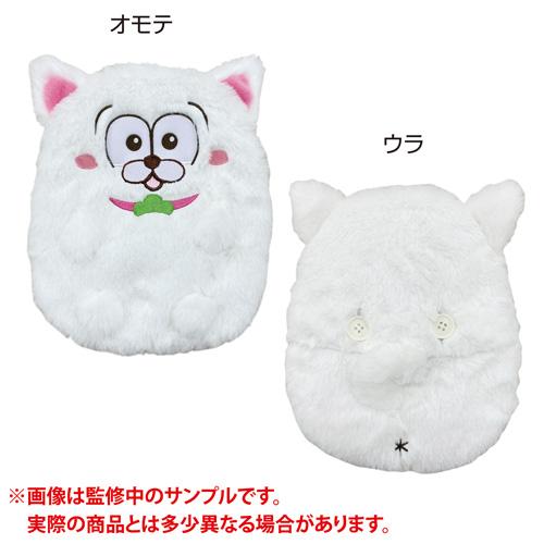 松犬 湯たんぽ / チワワ★エンスカイショップ限定・受注生産商品★
