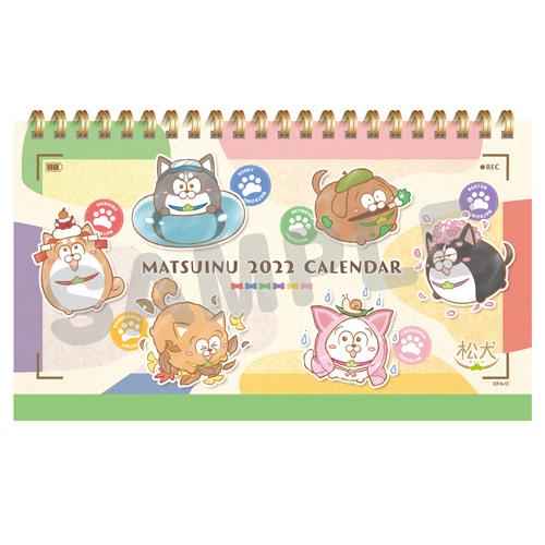 松犬 2022年卓上カレンダー / CL-043