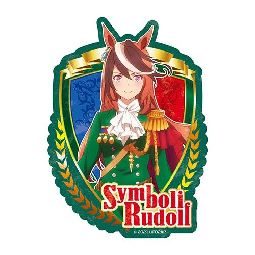 TVアニメ『ウマ娘 プリティーダービー Season 2』 トラベルステッカー /シンボリルドルフ
