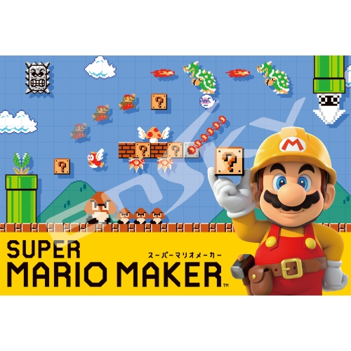 SUPER MARIO MAKER ジグソーパズル300ピース【SUPER MARIO MAKER】300-1119